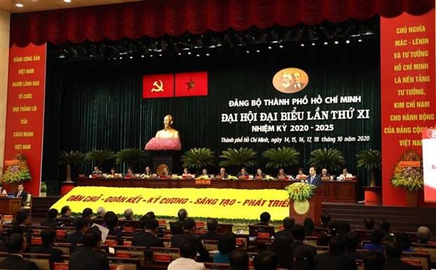 政府总理阮春福:把胡志明市建设成为智慧和国际性大都市 hinh anh 1