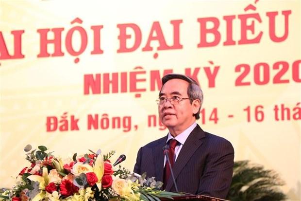 越共中央经济部长阮文平出席越共得农省第十二次代表大会 hinh anh 2