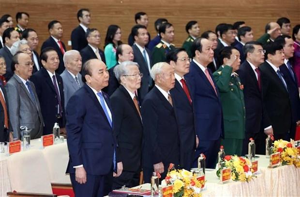 迎接党的十三大: 推动乂安省迅速可持续发展 hinh anh 1