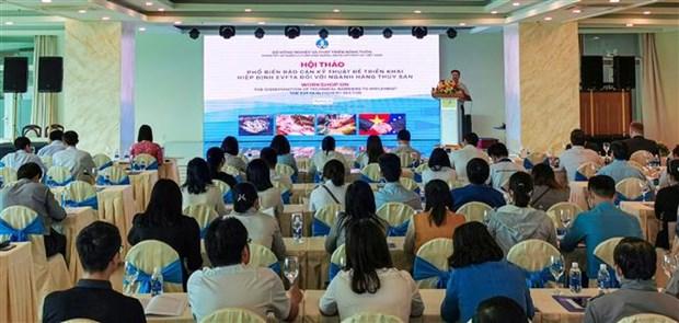 2020年越南水产品对欧盟出口额将下降20% hinh anh 2