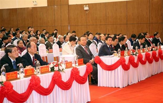 迎接越共十三大:政府副总理张和平出席越共岘港市第二十二次代表大会 hinh anh 2