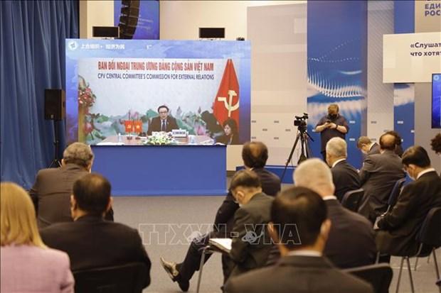 """越共代表团出席""""上海合作组织+""""国际政党论坛 hinh anh 1"""