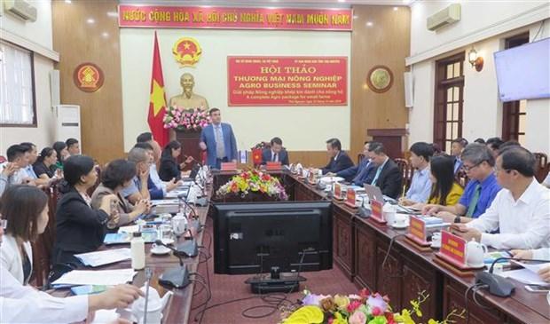 促进越南太原省与以色列在高科技农业领域的合作 hinh anh 1