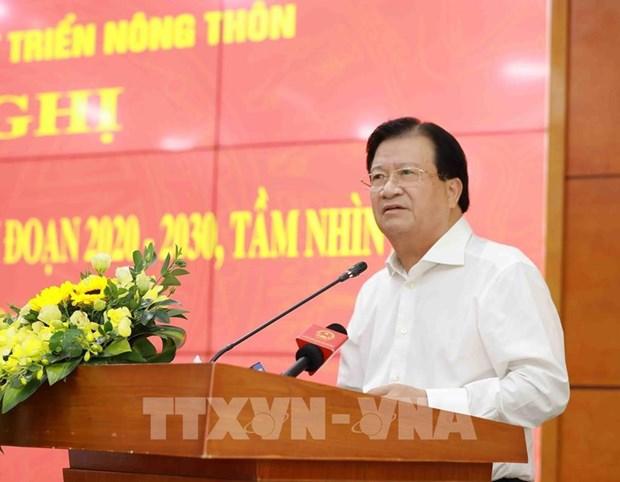 政府副总理郑廷勇:畜牧业是越南经济中的重要产业 hinh anh 1