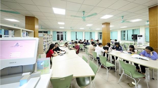 2021年度泰晤士世界大学学科排名公布 越南河内国家大学位居越南第一 hinh anh 1