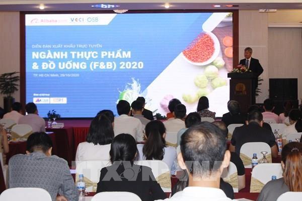 越南工商会与阿里巴巴集团联合举办2020年食品和饮料业出口在线论坛 hinh anh 1
