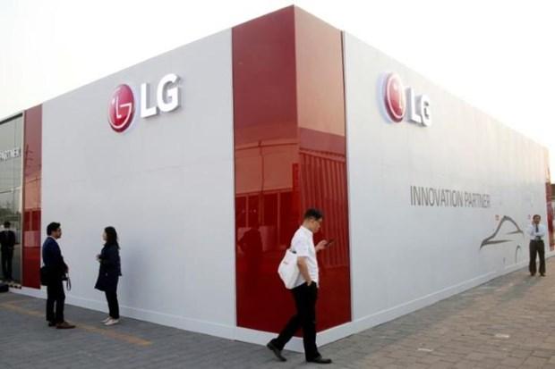 LG拟在越南投建第二个研发中心 hinh anh 1