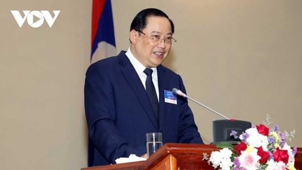 老挝政府承诺为投资商创造更有利的条件 hinh anh 1