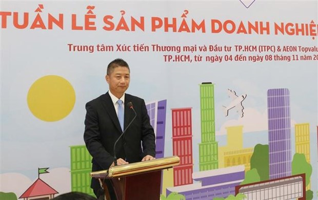 通过永旺全球分销系统促进越南产品出口和销售 hinh anh 2