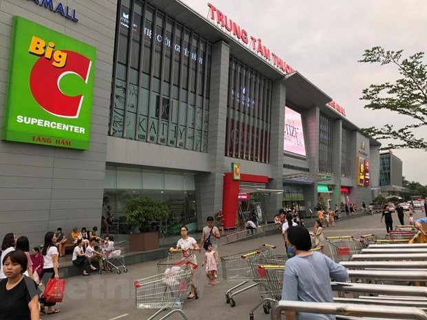 Central Retail集团在平阳省出资建设越南规模最大的购物中心 hinh anh 1