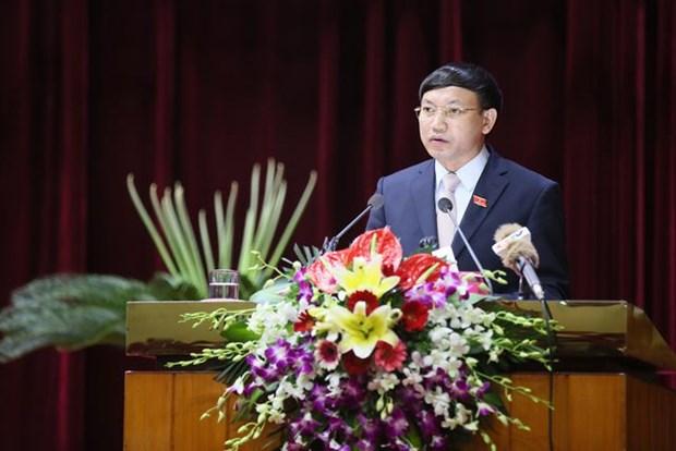 广宁省提出2020年吸引20亿美元投入工业园区的目标 hinh anh 1