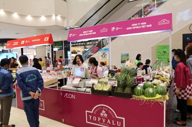 努力将越南农产品打入永旺超市分销系统 hinh anh 2