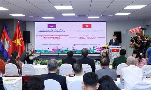柬埔寨国庆67周年见面会在胡志明市举行 hinh anh 1