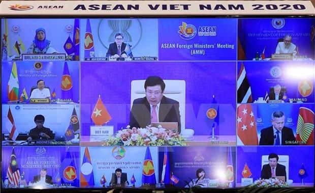 老挝媒体:东盟各国外长对越南在担任东盟轮值主席国时实现优先事项的进度表示满意 hinh anh 1