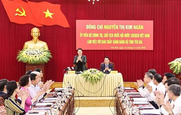 国会主席阮氏金银:安沛省需注重改善投资营商环境 努力推动高科技产业发展 hinh anh 1