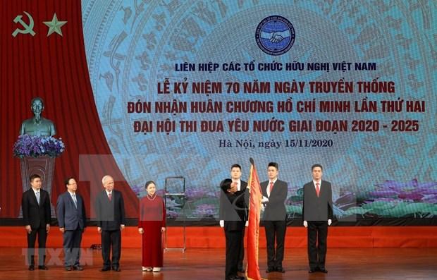 阮富仲:将民族力量与时代力量相结合 发挥民间外交的作用和力量 hinh anh 1