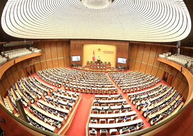 越南第十四届国会第十次会议闭幕 hinh anh 1