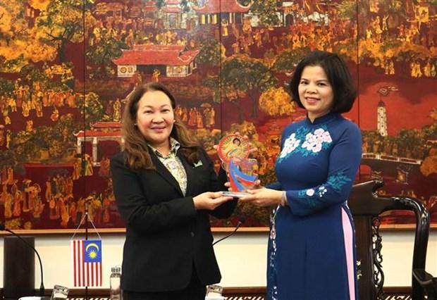 越南北宁省与马来西亚加强贸易投资领域合作 hinh anh 1
