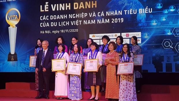 2019年越南旅游模范企业和个人荣获表彰 hinh anh 1
