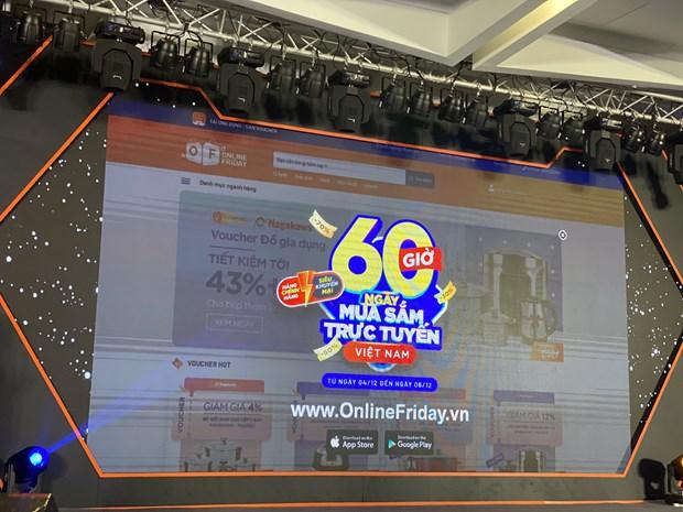 2020年越南最大在线购物节正式启动 hinh anh 1