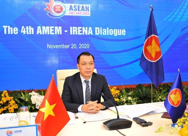 ASEAN 2020:推动能源产业朝着可持续发展方向转型 hinh anh 1