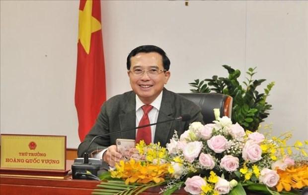 政府总理任命越南国家石油天然气集团董事长 hinh anh 1