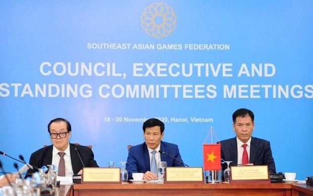 第二届东南亚体育联合会会议通过多项重要的内容 hinh anh 1