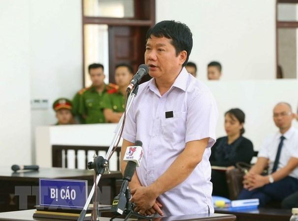 胡志明市-中良高速公路违法违规案件:原交通运输部部长丁罗升即将出庭受审 hinh anh 1