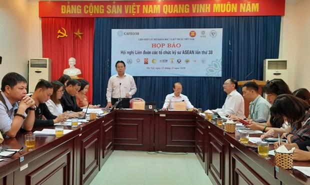 第38次东盟工程师组织联合会会议于11月18日至26日在河内举行 hinh anh 1