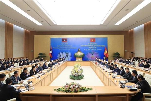 积极为即将召开的越老政府间合作委员会第43次会议做好准备 hinh anh 1