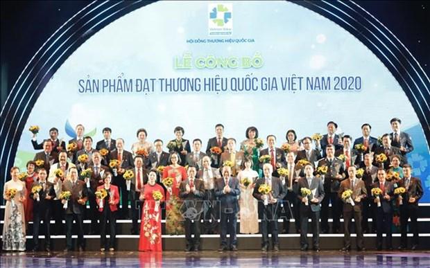 2020年越南283种产品荣获国家品牌称号 hinh anh 1