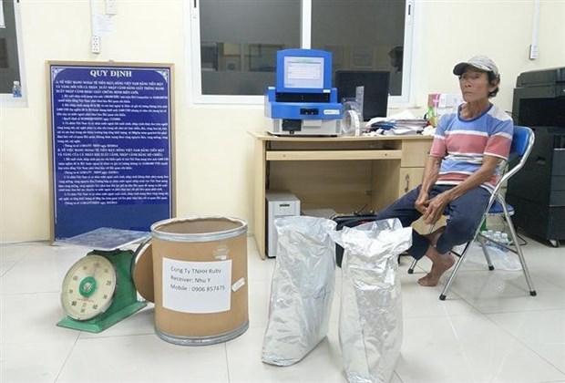 安江省公安破获一起跨境运输毒品案 缴获毒品30公斤 hinh anh 1