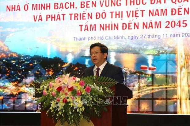 促进越南房地产市场透明化及可持续发展 hinh anh 1