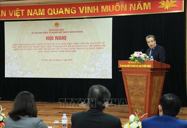 越南在国家发展过程中充分发挥越侨的强大力量 hinh anh 1
