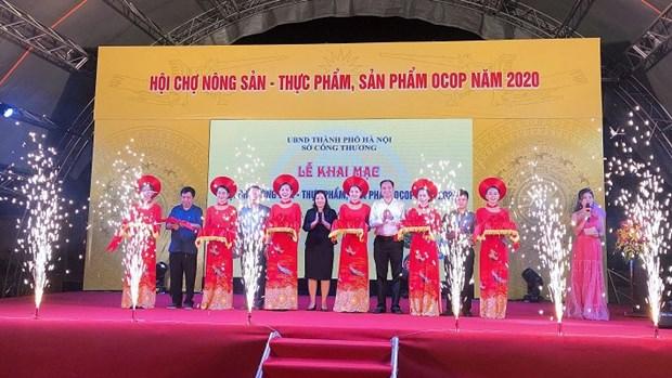 """""""一乡一品""""产品、食品和农产品博览会在河内举行 hinh anh 1"""