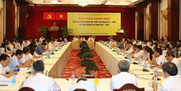 越南力争2025年进入电子政务全球50强 hinh anh 1