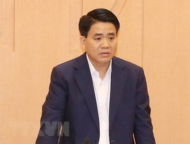 越共中央检查委员会第50次会议:建议给予阮德钟开除党籍处分 hinh anh 1