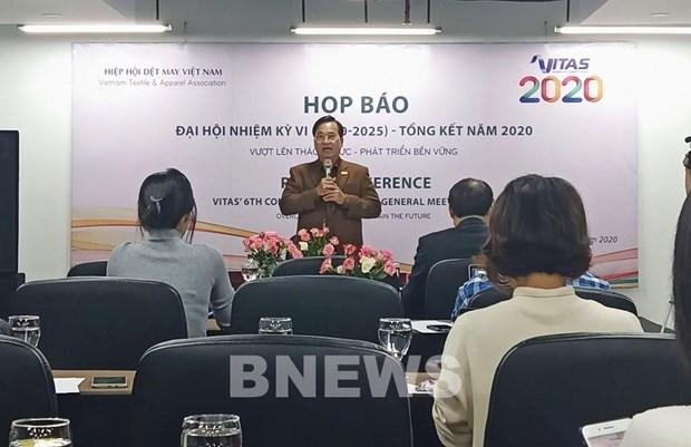 2020年越南纺织品服装出口额有望突破350亿美元 hinh anh 1