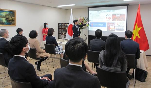 日本向受疫情影响的1000多名越南留学生提供学费津贴 hinh anh 1