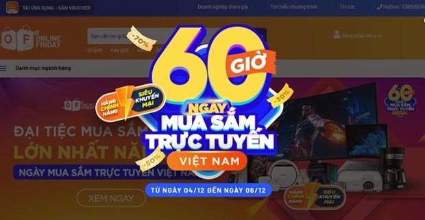 越南线上购物60小时:订单量超过370万单 hinh anh 1