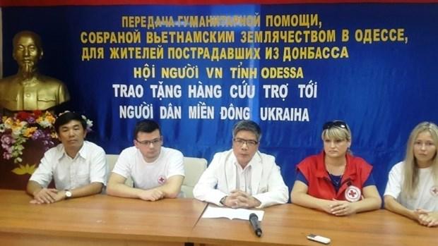 """第十次全国爱国竞赛大会:旅居乌克兰敖德萨市越南人的""""大哥"""" hinh anh 1"""