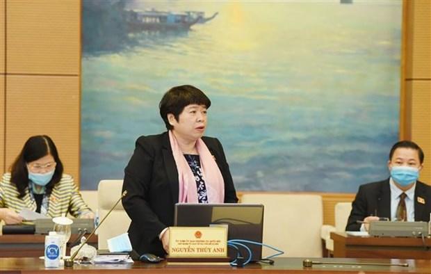越南国会常务委员会第五十一次会议开幕 hinh anh 2