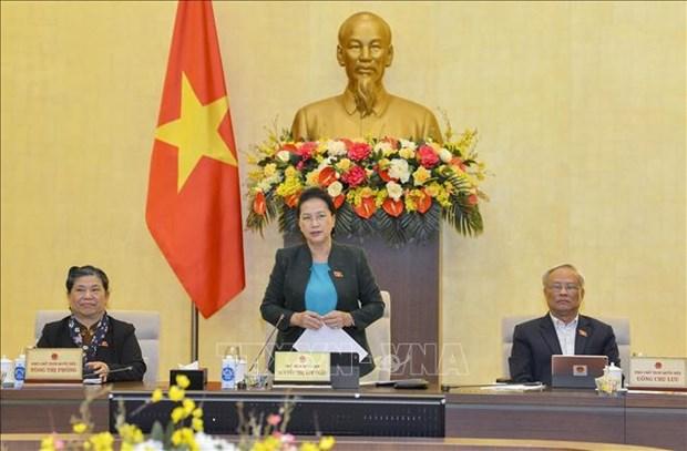 越南国会常务委员会第51次会议闭幕 hinh anh 1