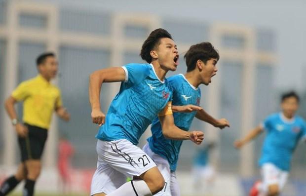 PVF俱乐部赢得2020年U17国家杯冠军 hinh anh 1