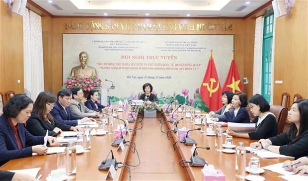 """""""胡志明、爱国主义和国际主义100年并肩同行""""研讨会以视频形式举行 hinh anh 1"""