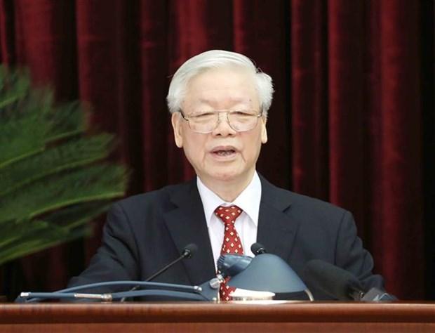 越南共产党第十二届中央委员会第十四次全体会议隆重开幕 hinh anh 1