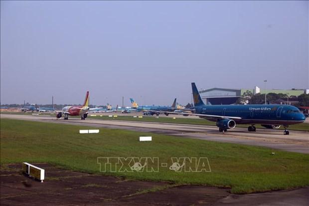 越南航空局提议建设首都河内第二个机场 hinh anh 1