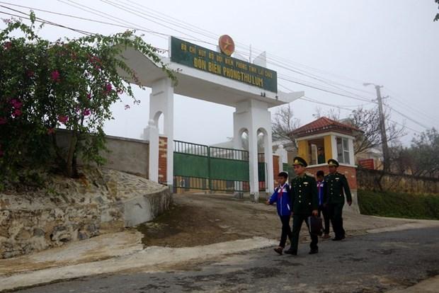 莱州省培养少数民族后代的苗圃 hinh anh 1
