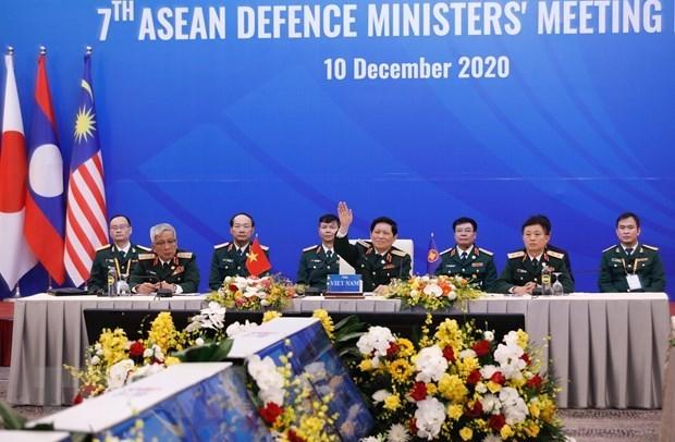 越南人民军建军76周年:国防对外—在建立互信的基础上从早从远保卫国家 hinh anh 4