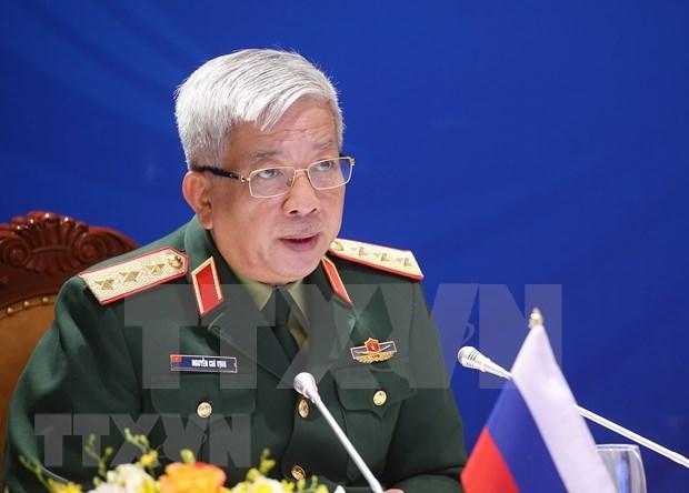越南人民军建军76周年:国防对外—在建立互信的基础上从早从远保卫国家 hinh anh 1